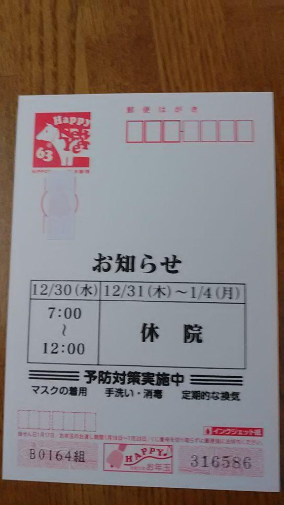 1130_1